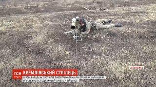 На українські вантажівки на Луганщині полює \