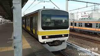 JR総武線を走る電車  -2018年現在-