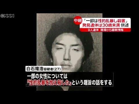 神奈川県座間市の死体遺棄事件で「殺害前に性的暴行をしていた、、、」被害女性の顔画像やTwitterについても!《悲報・ニュ