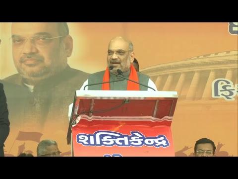Shri Amit Shah addresses Karyakarta Sammelan at SRP ground, Shehra Road, Godhra, Gujarat