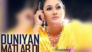 Harman Deep | Rishte# Lok Tath  | Full HD Brand New Punjabi Song