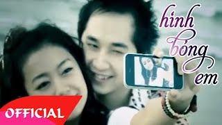 Hình Bóng Em - Bằng Cường [Official MV]