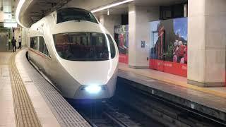 2018年 9月20日 小田急新宿駅 小田急50000形 ロマンスカー 出発