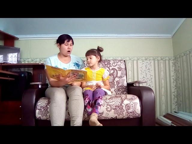 Изображение предпросмотра прочтения – ЕвгенияСпешилова читает произведение «Телефон» К.И.Чуковского