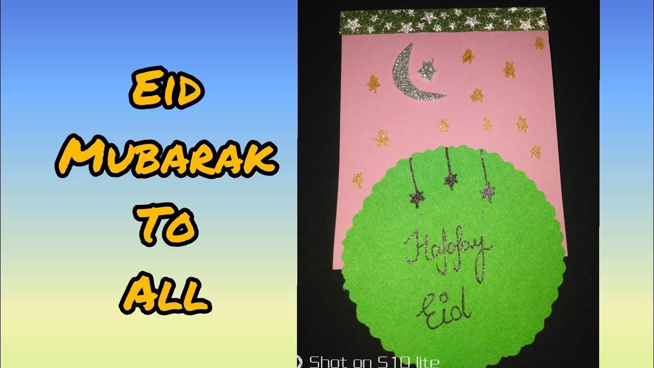 how to make very eazy card for eid  eid mubarakcard