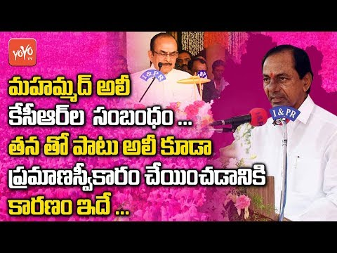 Reasons Behind Mahmood Ali Swearing In With CM KCR | KTR | TRS | Telangana News | YOYO TV Channel