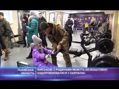 Військові з родинами можуть безкоштовно оздоровлюватися у Карпатах