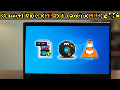 Convert Multiple Mp4 to Mp3 in Tamil | Video to Audio using Vlc media player pc