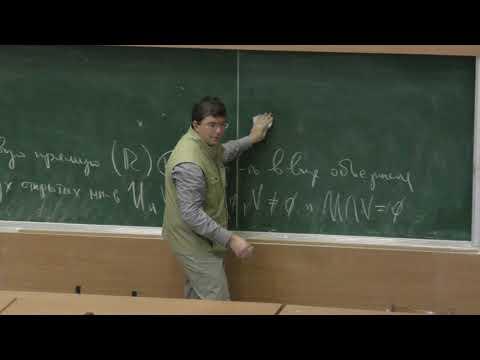 Шапошников С. В. - Математический анализ I - Классификация точек множества