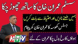 Imran Khan Allowed Nawaz Sharif to Travel London - Justice Asif Khosa