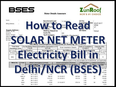 How to Read Solar Net Meter Electricity Bill in Delhi/NCR (BSES)