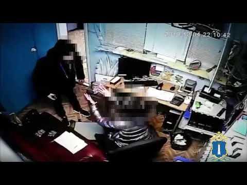 Нападение на администратора букмекерской конторы