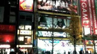 Tokyo Vacation (Jan 2010)