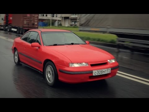 Обзор Opel Calibra.