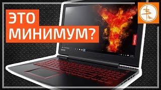 ОБЗОР Lenovo Y520 - настоящий ИГРОВОЙ НОУТБУК. И как включить подсветку?