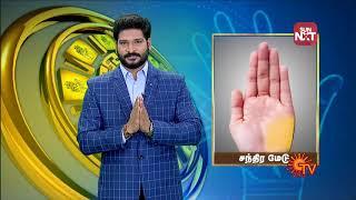 Vanakkam Thamizha   Madhu Ramakrishnan   19-March-2019   Sun TV Serial