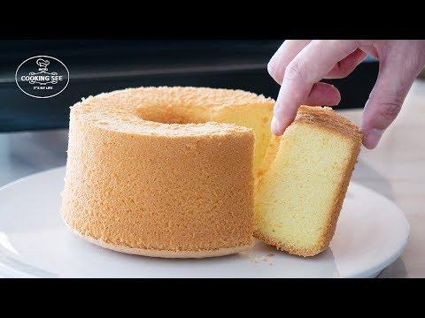 (폭신한-케이크-끝판왕)-기본-쉬폰-케이크-만들기,-바닐라-쉬폰케이크-만들기,-chiffon-cake-[홈베이킹],-쿠킹씨-cooking-see