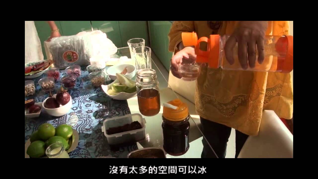 2 冬瓜茶製作方式 - YouTube