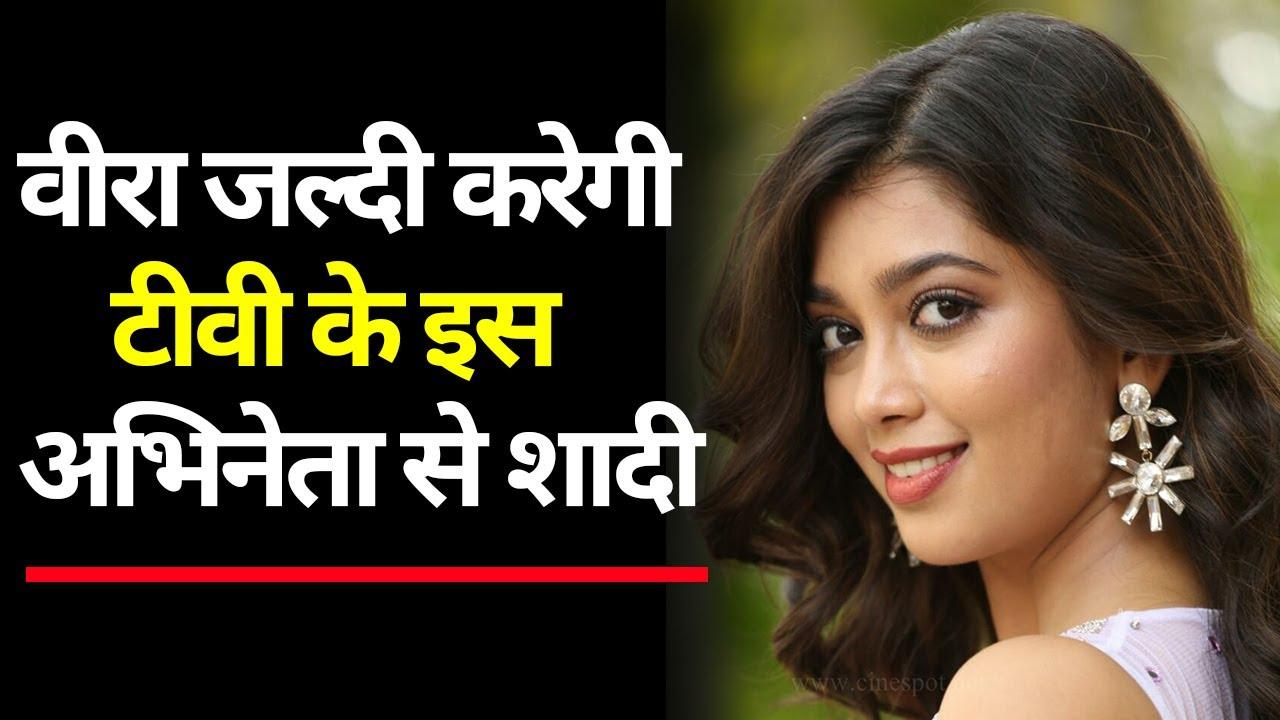 एक वीर की अरदास टीवी शो की वीरा का बॉयफ्रेंड आज है बॉलिवुड का हैंडसम एक्टर | digangana suryavanshi