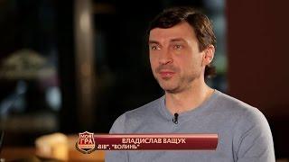 Владислав Ващук: У Кварцяного нет тренировочного процесса