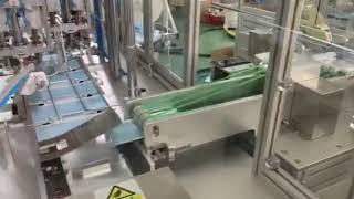 KF94  3PLY 수술용 덴탈 마스크 기계/ KN95…