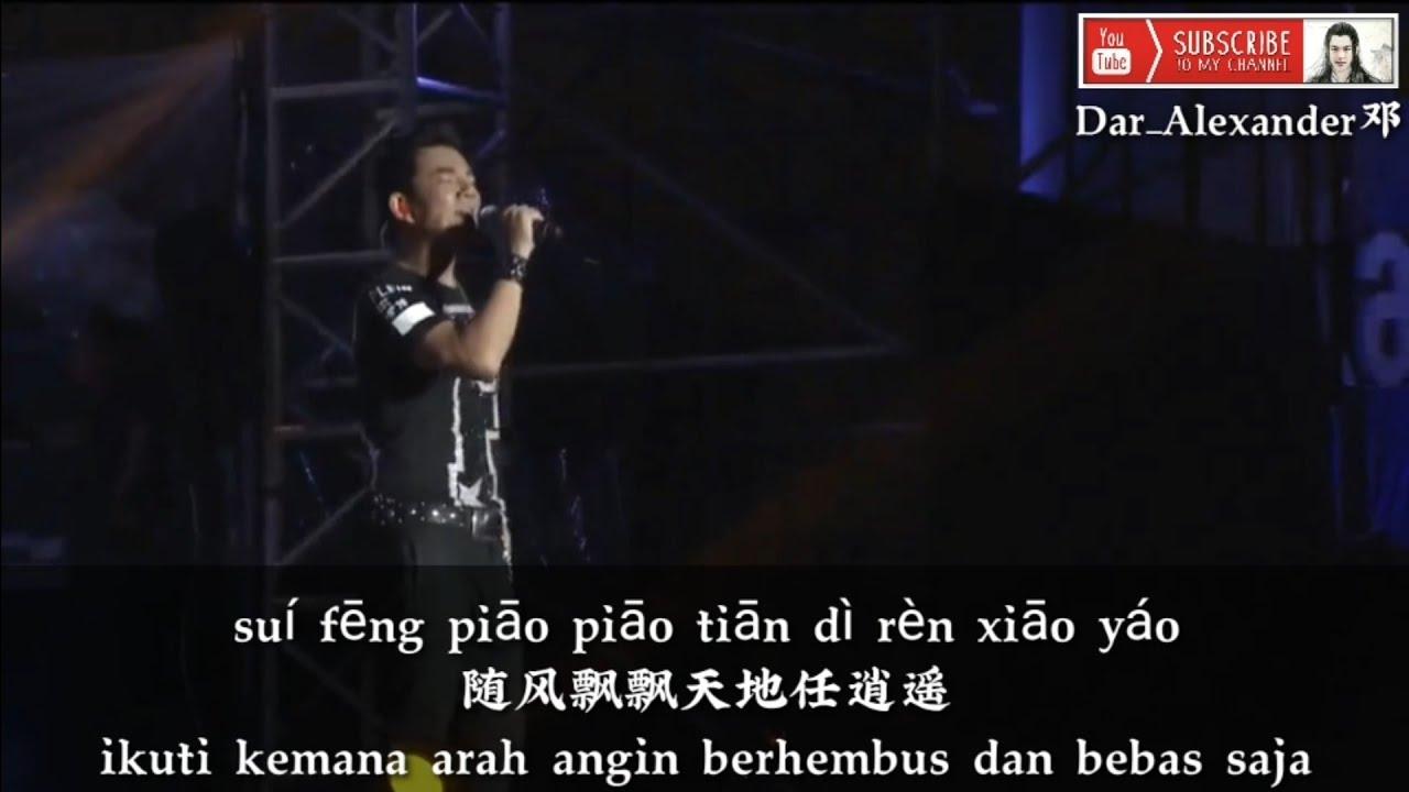 Download Richie Ren - 任逍遥 ( Ren Xiao Yao ) Lirik Terjemahan Indonesia