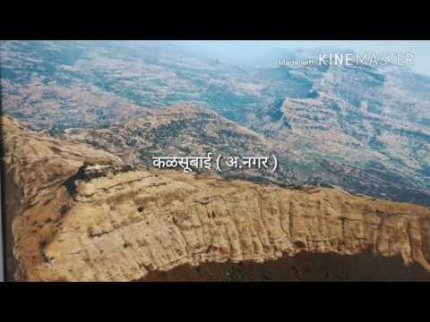 महाराष्ट्रातील किल्ले  Forts in Maharastra in Marathi