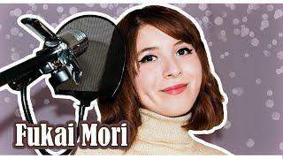Fukai Mori (Do As Infinity) 【Japanese Cover】