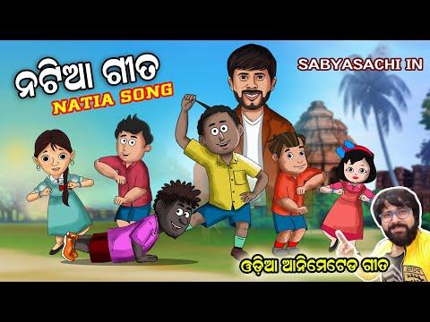 The Natia Song    Animated Version    Utkal Cartoon World