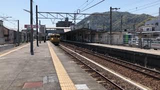 113系B19編成幡生出場回送安芸中野駅発車