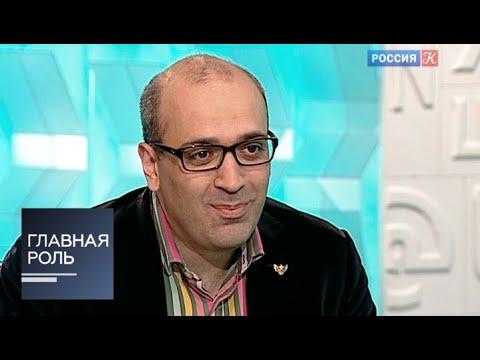 Главная роль. Георгий Исаакян. Эфир от 13.06.2013