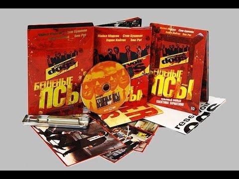 """Обзор распаковка DVD """"Бешеные псы"""" канистра коллекционное издание / """"Reservoir Dogs"""" Metal case"""
