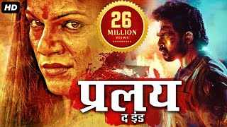 New South Indian Full Hindi Dubbed Movie  Arddhanaari 2018  Hindi Dubbed Movies 2018 Full Movie