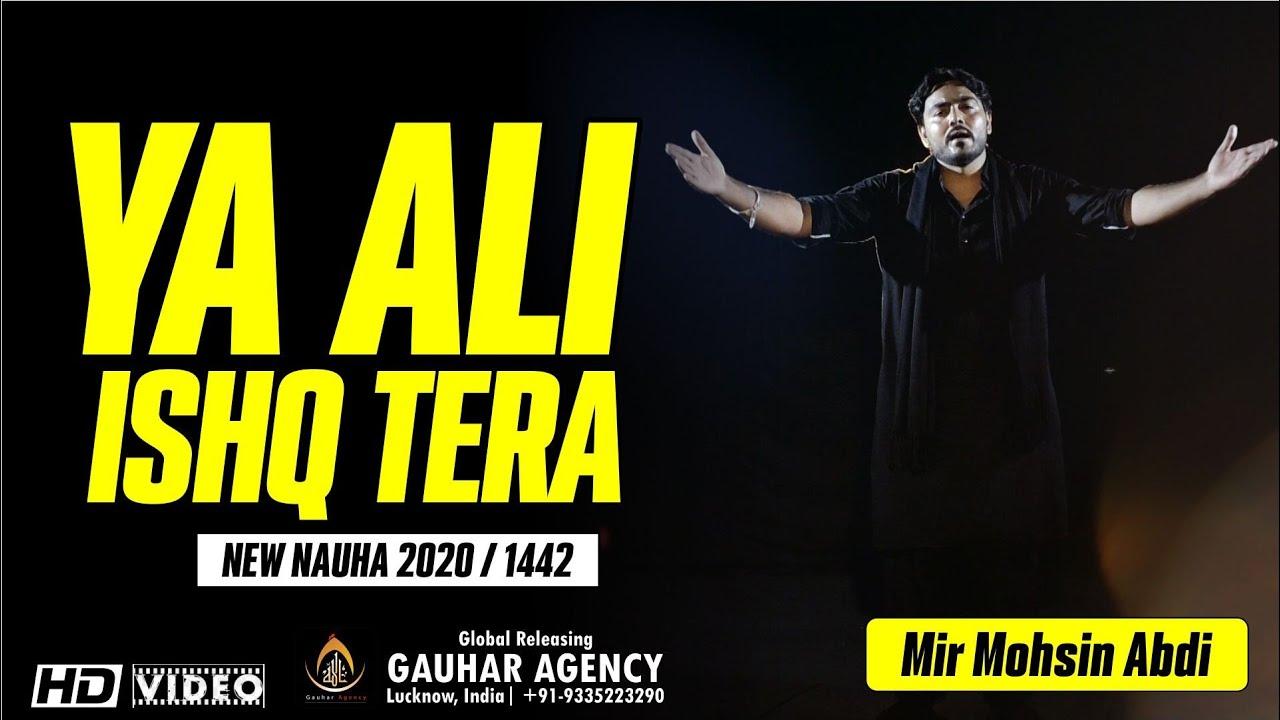 Ya Ali a.s. Ishq Tera | या अली इश्क़ तेरा | Mir Mohsin Abidi | मीर मोहसिन आब्दी | Nohay 2020