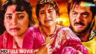 शादी के दिन जूही पर हुआ बलात्कार - जूही चावला की सुपरहिट मूवी - SUPERHIT HINDI MOVIE -Benaam Badshah