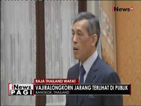 Sosok Vajiralongkorn, penerus tahta Thailand - iNews Pagi 14/10