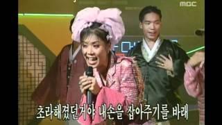 Video UP - The sea, 유피 - 바다, MBC Top Music 19970913 download MP3, 3GP, MP4, WEBM, AVI, FLV April 2018