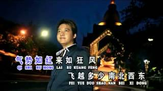 sen chi te ma by eric song singkawang (www.soundsystemoke.com)