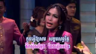RHM VCD VOL 188 Bondam Puk Mé (Dara ft. Srey Khuoch)