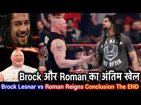 Roman Reigns vs Brock Lesnar : The Conclusion Final END 2018 thumbnail