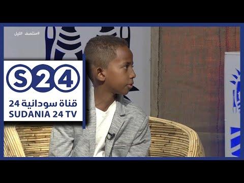 مواهب صغيرة  - برنامج منتصف الليل - رمضان 2017 thumbnail