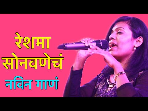 Reshma sonawane is talking about her next Blockbuster hit song| Gulabi note | Shekhar anande| Prema