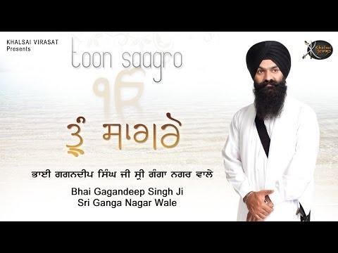 Kar Kirpa Kirpal | Bhai Gagandeep singh | Sri Ganganagar Wale | Shabad Gurbani | Kirtan | HD