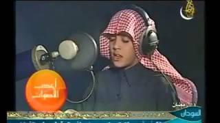 Ahmad Saud