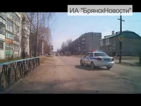 Гонки с полицейской машиной в Новозыбкове