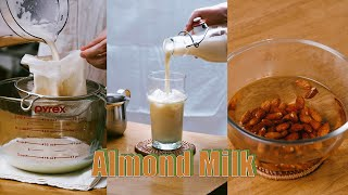 BAOP #50 아몬드 우유 만들기 (베지테리언 우유 …