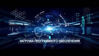 Приглашение братьев Запашных (цирк на большом экране)