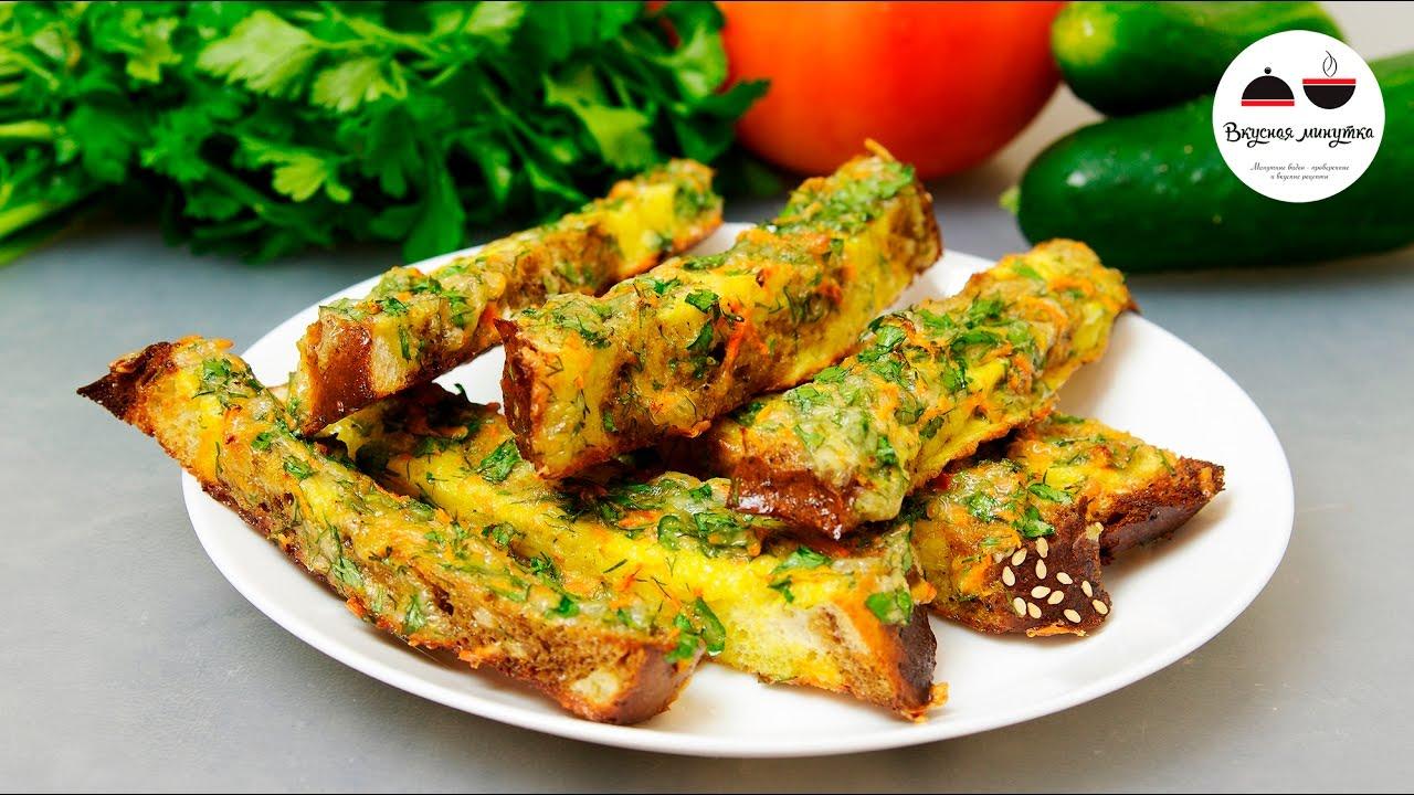 рецепты с фото простые и вкусные завтраки
