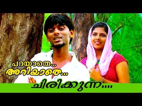 Chirikkunna... | New Malayalam Album | Parayathe Ariyathe | Video Song