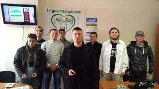 Видеообращение центрального офиса г Ивано-Франковск(
